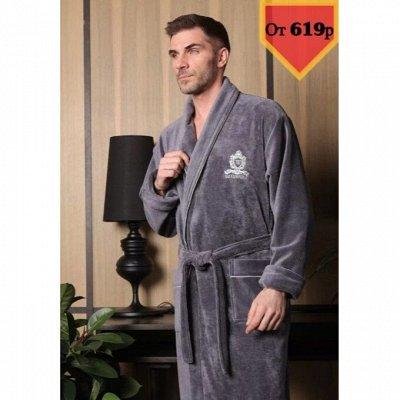 Rina - женская одежда для дома и офиса — Мужские халаты и пижамы — Халаты