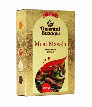Meat Masala / Смесь специй для мяса 100 гр