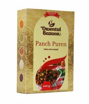 Panch Puren / Смесь пяти специй 100 гр