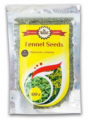 Фенхель семена 100гр/Шри Ганга