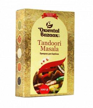Tandoori Masala / Приправа для барбекю 100 гр