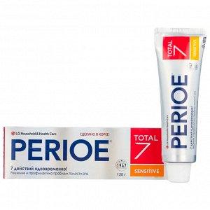068733 Зубная паста комплексного действия PERIOE  120г