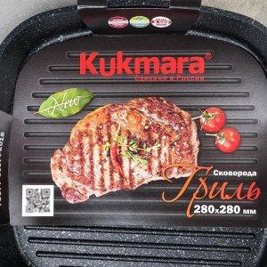 Сковорода-гриль квадратная 28*28 см, со съёмной ручкой, антипригарное покрытие, цвет тёмный мрамор