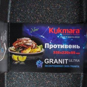 Противень Granit Ultra blue, 36,5х26х5,5 см, антипригарное покрытие
