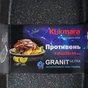 Противень Granit Ultra blue, 33,5х22х5,5 см, антипригарное покрытие