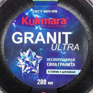Сковорода Granit ultra original, d=28 см, со съёмной ручкой, антипригарное покрытие