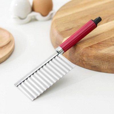 Наслаждение Посудой*Ярко*Красиво*Современно.  — Кухонные инструменты — Аксессуары для кухни
