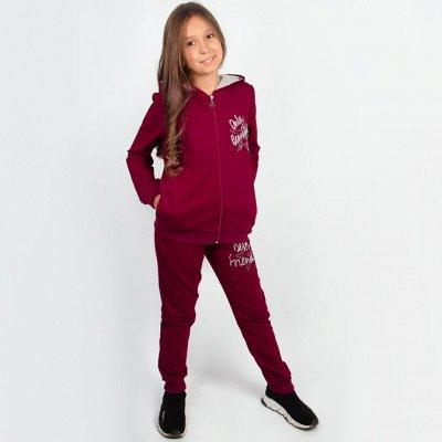 АБВГДЕЙКА моды.. Бюджетная одежда от 0 до 14 лет.   — Спортивные костюмы для девочек — Спортивные костюмы