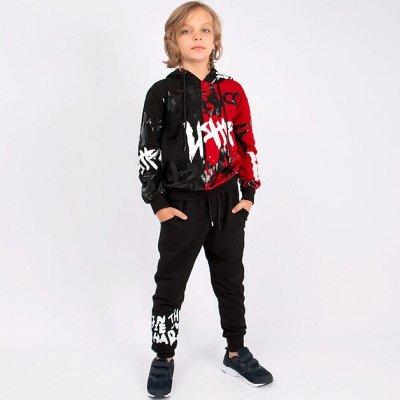 АБВГДЕЙКА моды.. Бюджетная одежда от 0 до 14 лет.   — Спортивные костюмы для мальчиков — Спортивные костюмы