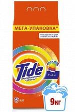 Стиральный порошок TIDE Color (9 кг)