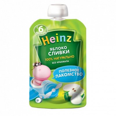 Скидки до 80%. Мамы выбирают Хайнц и Фруттис  — Фруктово-сливочные пюре в мягкой упаковке — Пюре