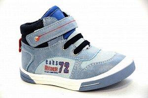 Ботиночки 2215-9 гол