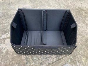NEW ! Органайзер Средний Эко Кожа в багажник авто Черный с серой  строчкой Akuma