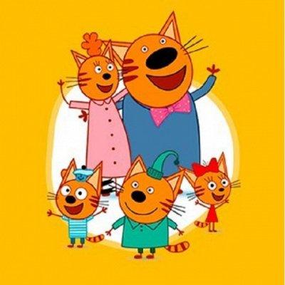 Самые популярные мультяшные игрушки🚀Быстрая доставка! — МиМиМишки/Три кота — Мягкие игрушки