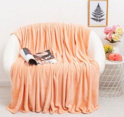 Текстильный рай - Распродажа пледов, штор и полотенец — Пледы для дома - много Новинок! — Пледы