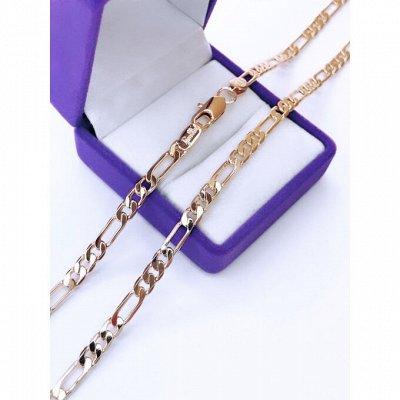 Дубайское золото - роскошно и изысканно — Мужские цепи — Бижутерия