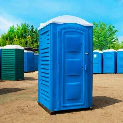 Торфяные и биотуалеты! Компостеры в ассортименте! — Туалетные кабины и аксессуары к ним — Инструменты и инвентарь