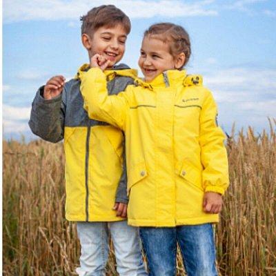 AVESE- Куртки и пальто от 98 до 182! АВИА