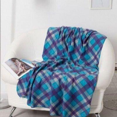 Текстильный рай - Распродажа пледов, штор и полотенец — Пледы для пикника и дачи — Пледы