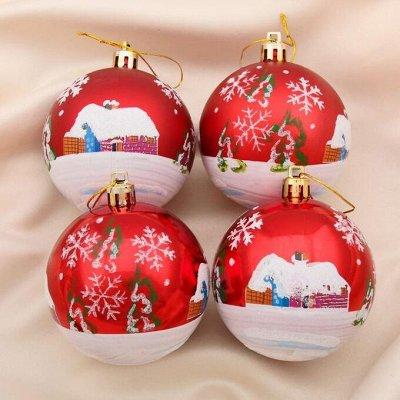 Новогодняя ярмарка! Подарки, игрушки, гирлянды, елки, декор! — Новогодние елочные шары — Украшения для интерьера
