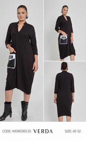 Модное платье от VERDA