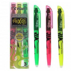 """Набор маркеров-текстовыделителей """"Пиши-стирай"""", 3 цвета Pilot FriXion Light 3,3 мм, в блистере"""