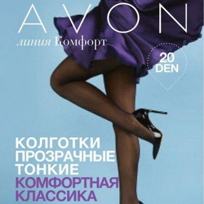 Faberlic* Avon* Amway* Oriflame* — Avon* Нижнее бельё — Колготки, носки и чулки