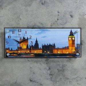 """Часы-картина настенные, серия: Город, """"Биг-Бен"""", 50х20 см"""