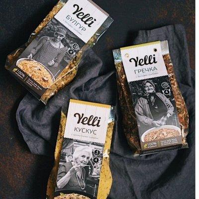 """Конфеты """"BERLINKI"""" - инновационный десерт 86 руб вкусно😋🍬 — Смеси для вторых блюд Yelli — Быстрое приготовление"""
