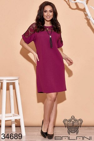 Платье-34689