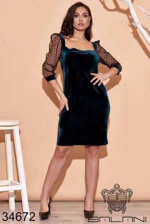 Платье-34672