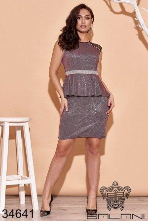 Платье с баской-34641