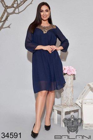 Платье-34591