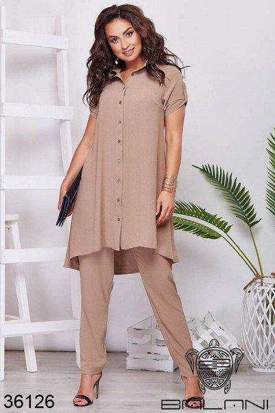 BALANI 💜Женская одежда. ЗИМА 2020-21 — Размер XL+. Костюмы XL+ (2) — Костюмы