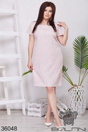 Платье-36048