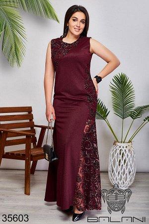 Платье-35603