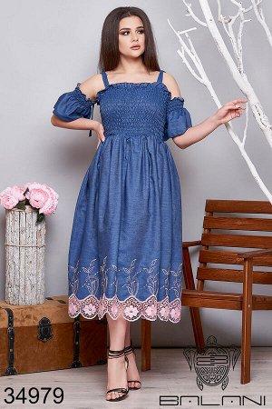 Платье-34979