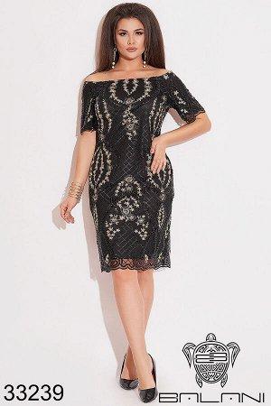 Вечернее платье-33239