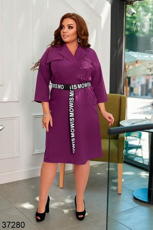 Платье-37280