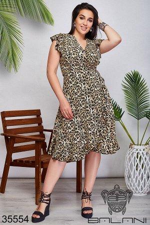 Платье на запах-35554