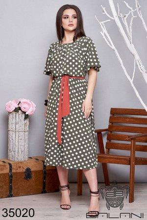 Платье-35020