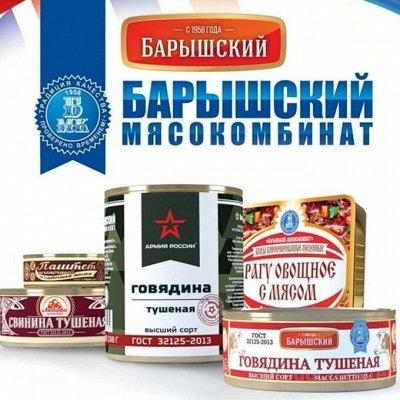 """Конфеты """"BERLINKI"""" - инновационный десерт 86 руб вкусно😋🍬 — Мясная консервация: Тушенка, готовые каши с мясом — Мясные"""