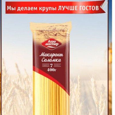 """Конфеты """"BERLINKI"""" - инновационный десерт 86 руб вкусно😋🍬 — Макаронные изделия """"АгроМастер"""" — Макаронные изделия"""