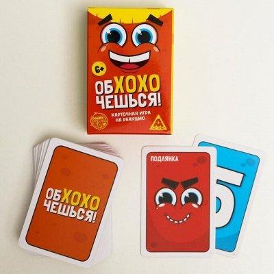 Лас играс - игры для всей семьи! Новогодний ассортимент — Карточные игры для всей семьи — Настольные игры