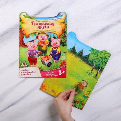 Лас играс - игры для всей семьи! Новогодний ассортимент — Книжки c наклейками — Настольные игры
