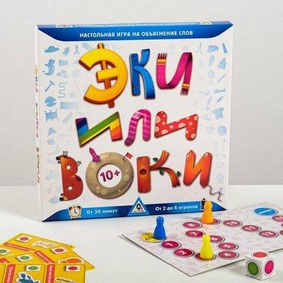 Лас играс - игры для всей семьи! Новогодний ассортимент — Игры для всей семьи - 2 — Настольные игры