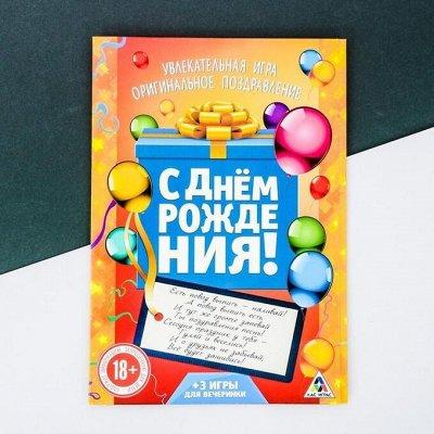 Лас играс - игры для всей семьи! Новогодний ассортимент — Игры для мероприятий — Настольные игры