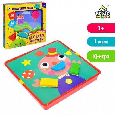 Лас играс - игры для всей семьи! Новогодний ассортимент — Мозаики — Настольные игры