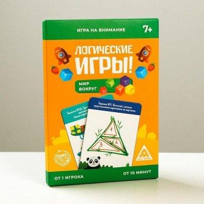 Лас играс - игры для всей семьи! Новогодний ассортимент — Развивающие игры - 2 — Настольные игры