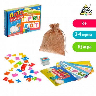 Лас играс - игры для всей семьи! Новогодний ассортимент — Лото — Настольные игры